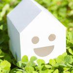 メリットの多い認定○○住宅って? ~認定長期優良住宅、認定低炭素住宅、ZEHについての損得~ その2